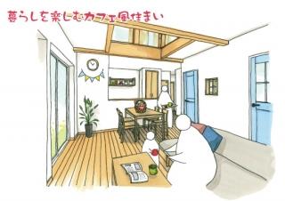 【完全予約制】カフェ風住まい|静岡市葵区完成見学会