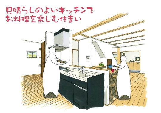 見晴らしのよいキッチンの家事楽住まい|周智郡森町完成見学会