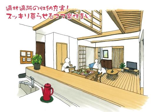 適材適所の収納!スッキリ暮らせるママ楽住まい|藤枝市完成見学会