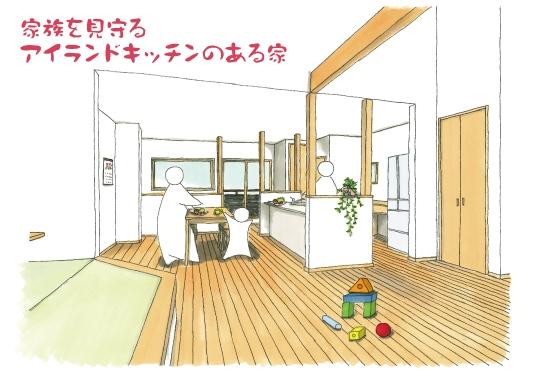 【予約制】家族を見守る アイランドキッチンのある家|袋井市完成見学会