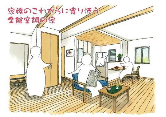 【予約制】家族のこれからに寄り添う全館空調の家|新城市完成見学会