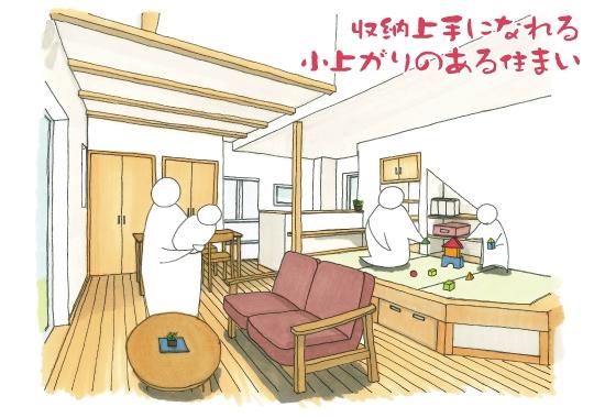 【予約制】収納上手になれる小上がりのある住まい|島田市完成見学会