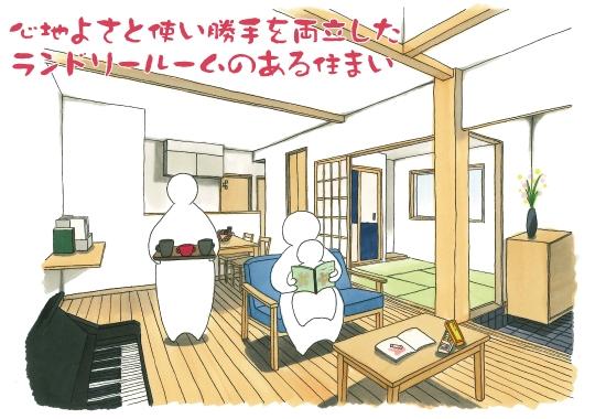 【予約制】心地よさと使い勝手を両立したランドリールームのある住まい|浜松市完成見学会