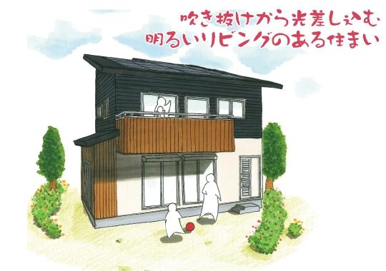 【予約制】吹き抜けから光差し込む明るいリビングのある住まい|静岡市完成見学会