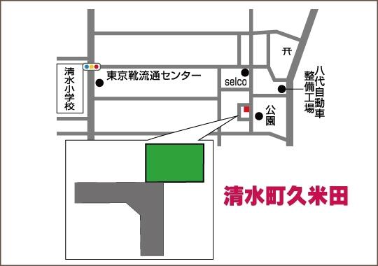 【ご予約中】駿東郡清水町久米田土地販売中!