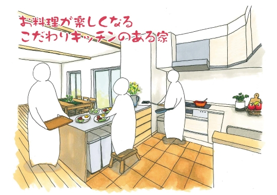 【予約制】お料理が楽しくなるこだわりキッチンのある家|静岡市完成見学会