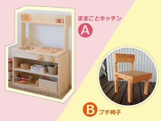 ☆福工房の大工とつくる木工教室☆【完全予約制】